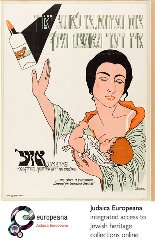 Judaica Europeana