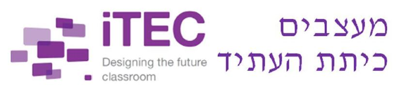 ITEC IL Logo