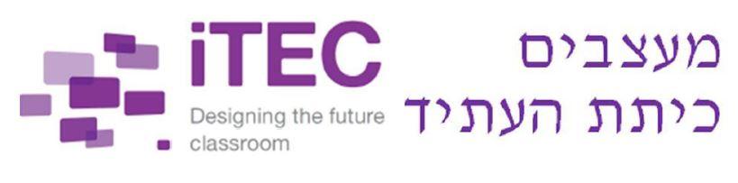 ITEC IL Logo